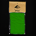 Silk 24 inch (Green) by Pyramid Gold Magic
