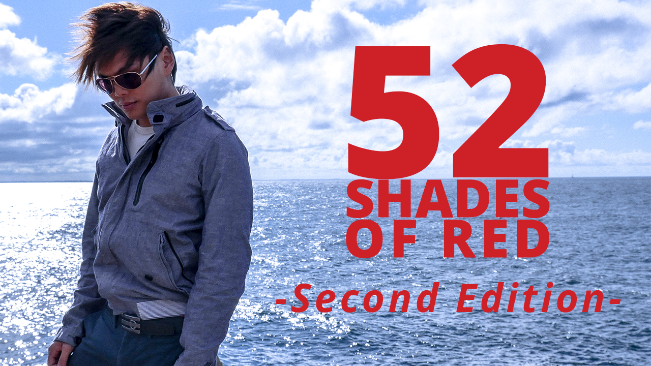 52 SHADES OF RED Version 3  by Shin Lim - VIDEO + gimmicks
