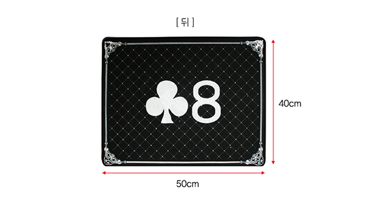 High Class Close Up Pad (Negro) - JL Magic