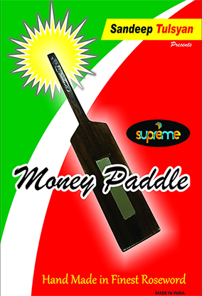 Money Paddle by Sandeep Tulsyan - Trick