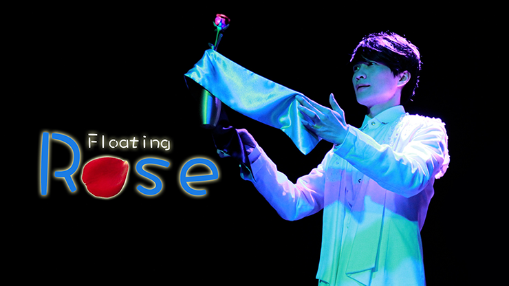 J Rose by Jeff Lee - Trick