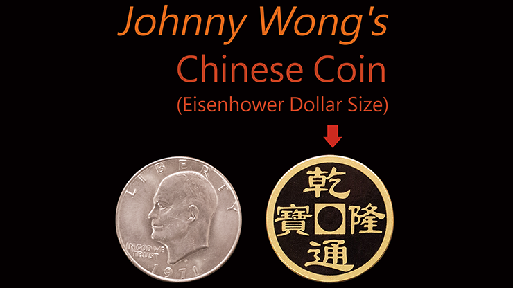 Johnny Wong's Chinese Coin (Eisenhower Dollar Size) - Johnny Wong