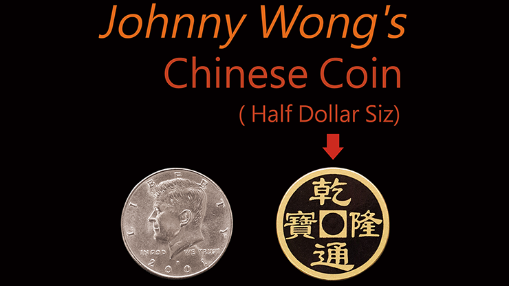 Johnny Wong's Chinese Coin (Half Dollar Size) by Johnny Wong - Trick