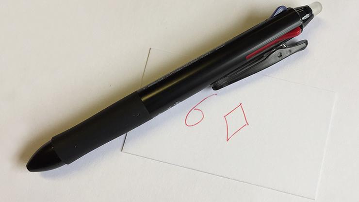 Cosack Pen (Black) - Etienne Pradier