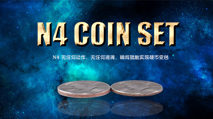 N4 Coin Set by N2G - Trick