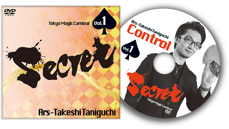 Secret Vol. 1 Ars-Takeshi Taniguchi - Tokyo Magic Carnival - DVD
