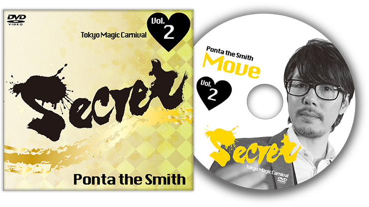 Secret Vol. 2 Ponta the Smith - Tokyo Magic Carnival - DVD