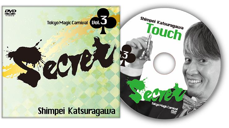 Secret Vol. 3 Shimpei Katsuragawa - Tokyo Magic Carnival - DVD