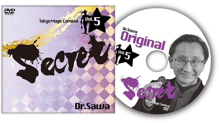 Secret Vol. 5 Dr. Sawa - Tokyo Magic Carnival - DVD