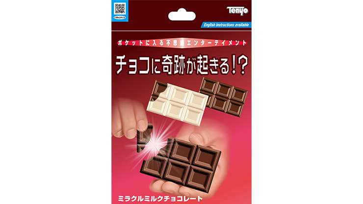 Chocolate Break - Tenyo Magic
