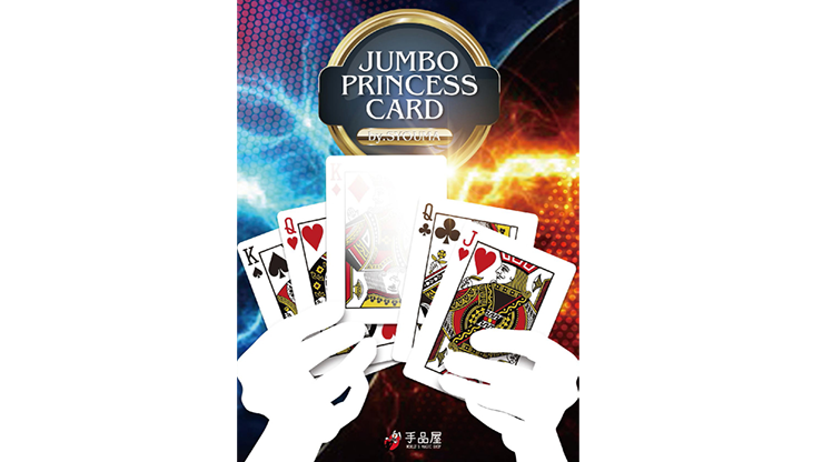 Jumbo Princess Card  - Tejinaya Magic