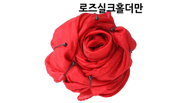 Rose Silk Holder - JL Magic