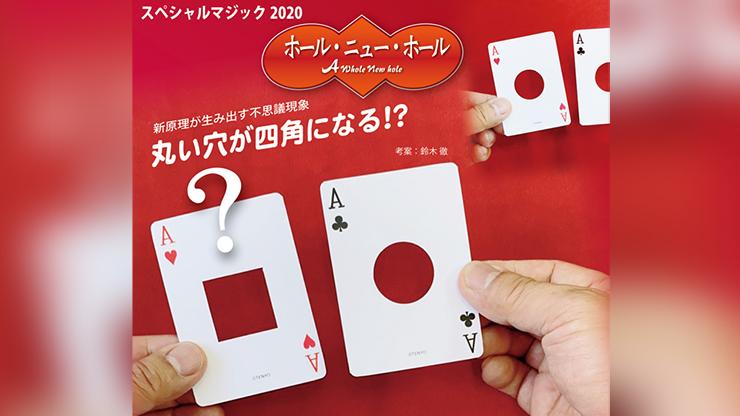 A Whole New Hole - Tenyo Magic
