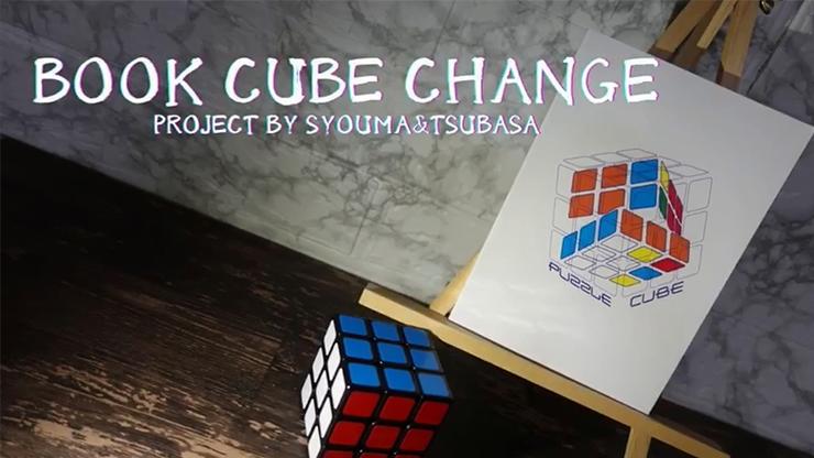 Book Cube Change SET - SYOUMA & TSUBASA