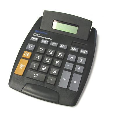 Mental Calculator trick Guy Bavli