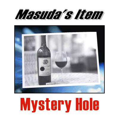 MysteryHole