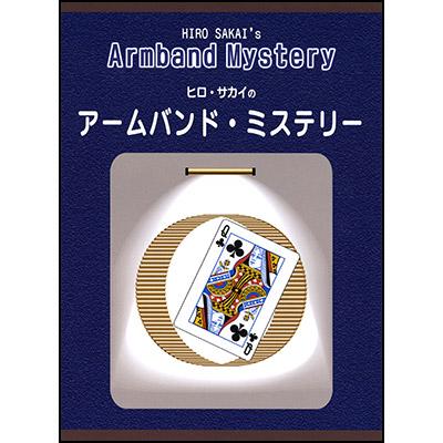 Arm Band Mystery by Hiro Sakai - Trick