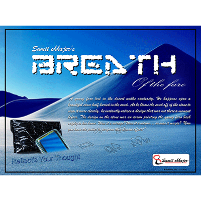 Breath (card) - Sumit Chhajer