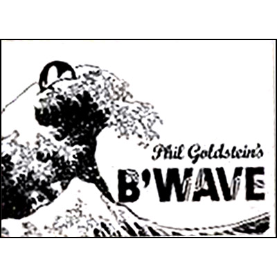 B'Wave by Max Maven - Trick