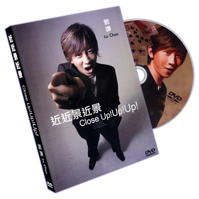 Close Up!Up!Up! by Lu Chen and Zenneth Kok-Kok Hak - DVD
