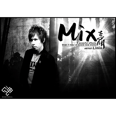 Mix by Limin and Magic Soul (Props and DVD) - DVD