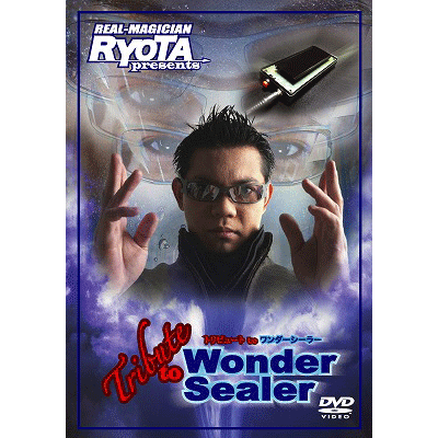 Routines with Wonder Sealer! by Ryota - DVD
