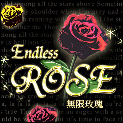 Endless Rose (Props And DVD) by Horace Ng - Trick
