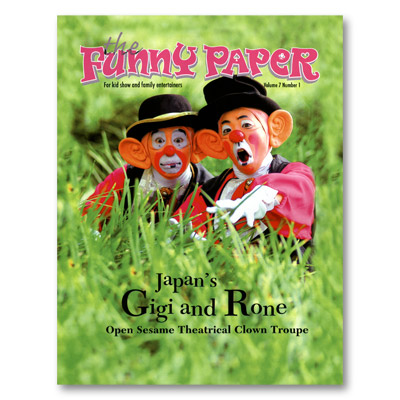 Funny Paper Magazine (Volume 7 Number 1) by SPS Publications - Book