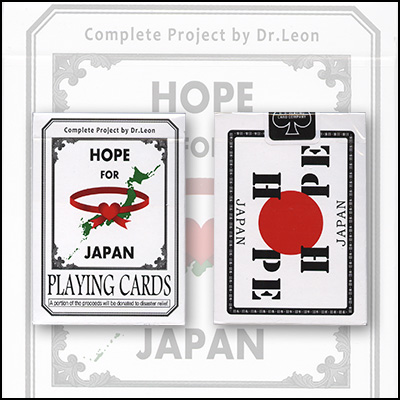 Hope Deck for Japanese Relief - US Playing Card