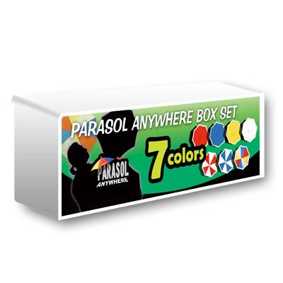 Parasol Box Set (7 Parasols) - Trick