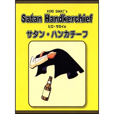 Satan Handkerchief by Hiro Sakai - Trick