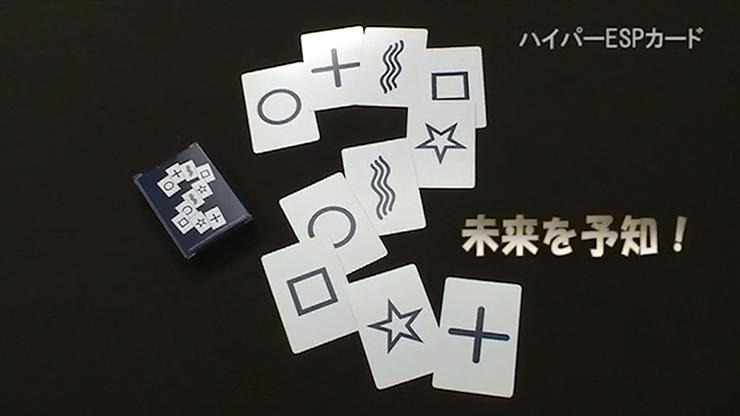 Hyper ESP Cards by Tenyo Magic... MagicWorld Magic Shop