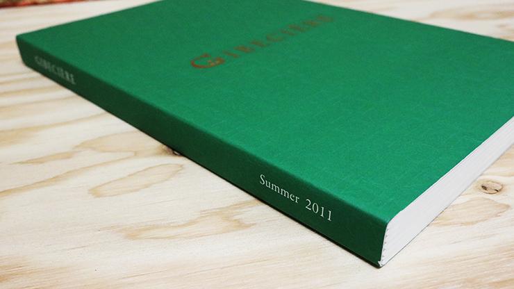Gibecière 12, Summer 2011, Vol.... MagicWorld Magic Shop