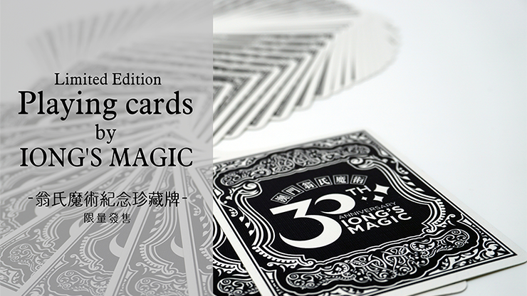 Iong's Playing Cards MagicWorld Magic Shop