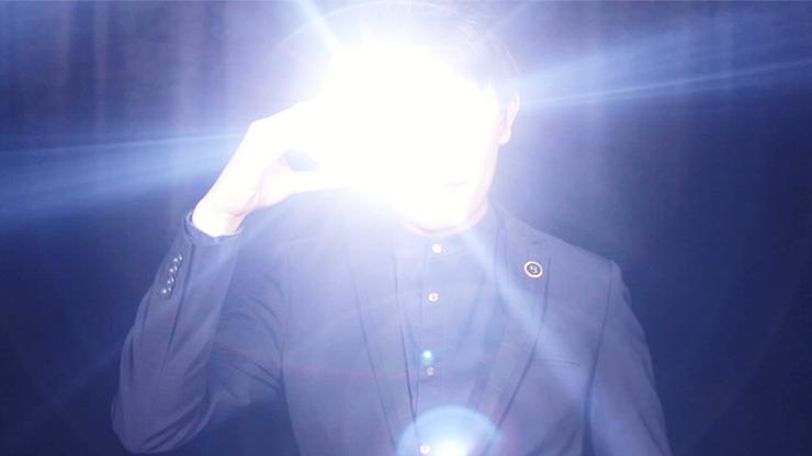 illuminate by Bond Lee & Wenzi... MagicWorld Magic Shop